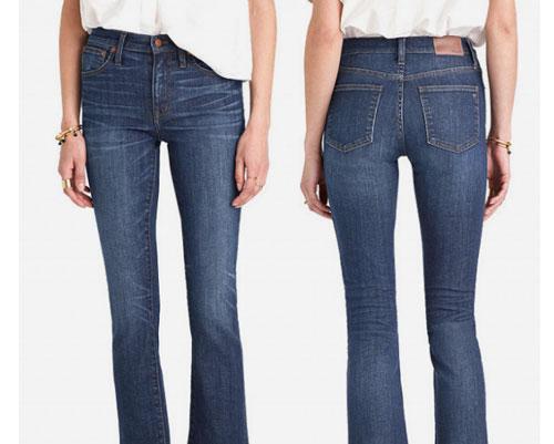 bi-mat-quyen-ru-trong-chiec-dai-quan-jeans-1