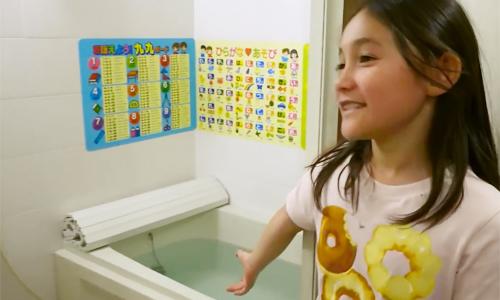 Vì sao nhà tắm Nhật Bản tuyệt vời nhất thế giới
