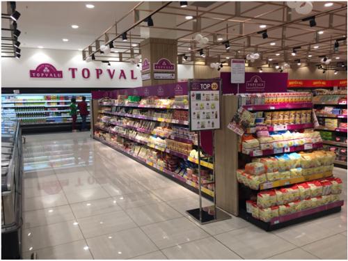 Người tiêu dùng có thể mua online các sản phẩm thương hiệu Topvalu.
