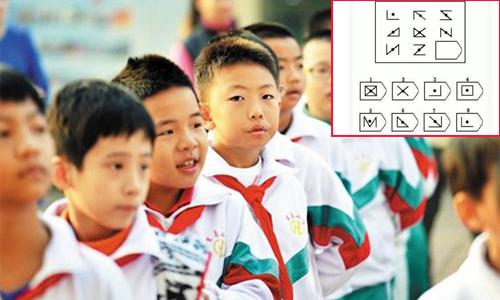 Bố mẹ Trung Quốc làm bài thi để con được tuyển vào lớp 1