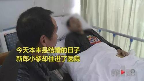 Người cha đau buồn nhìn con trai gặp tai nạn trước ngày trọng đại. Ảnh: Sina.