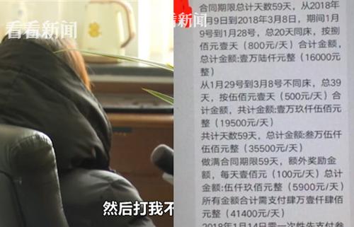 Xiaolan kể về vụ thương lượng ngã giá với người đàn ông tên Cheng. Ảnh: Sohu.