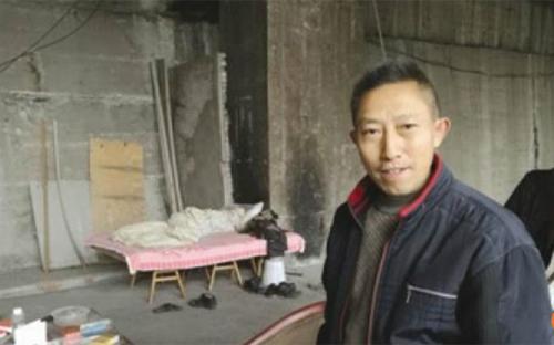 Anh Wang Chengzhou Ảnh: Scmp.