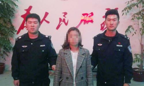Cô gái giả vờ bị bắt cóc để thử lòng bạn trai bị cảnh sát bắt giam 10 ngày. ẢNh: