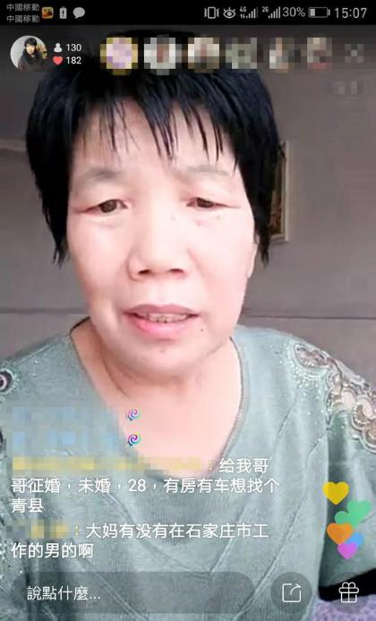Mỗi lượt live của bà có khoảng 200 người xem. Ảnh: Sina.