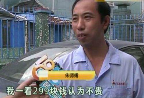 Ông Zhu từng tưởng bao cao su mua qua mạng khiến vợ có thai, nhưng hóa ra của hàng xóm. Ảnh: Sohu.