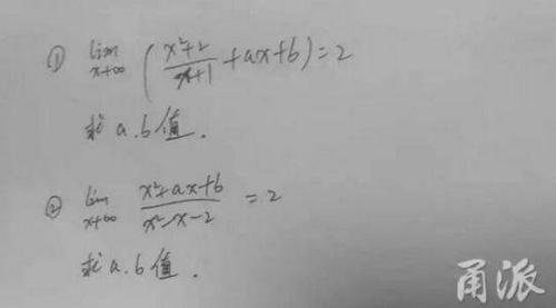 Hai bài toán của cô dâu sẽ cho ra đáp án gồm 4 con số - đó là mật khẩu mở két chứa đôi giày cưới. Ảnh: Sina.