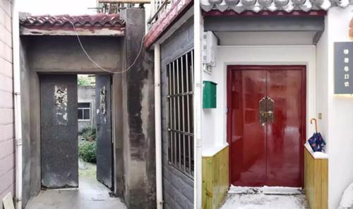Ngôi nhà Huan mua đã bỏ hoang hơn 10 năm nay, mọi thứ đều rất cũ.Nhưng với Huan, đó lại là cơ  hội để cô có thể mặc sức cải tạo theo ý mình. Cánh cổng cũ truyền thống được Huan giữ nguyên kích thước, chỉ thay cửa và sơn mới lại.