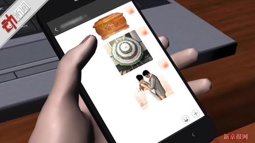 Bà Li gửi các đồ dùng trong tang lễ, kèm hình ảnh đám cưới với vợ mới, để chúc mừng chồng cũ. Ảnh: Sina.