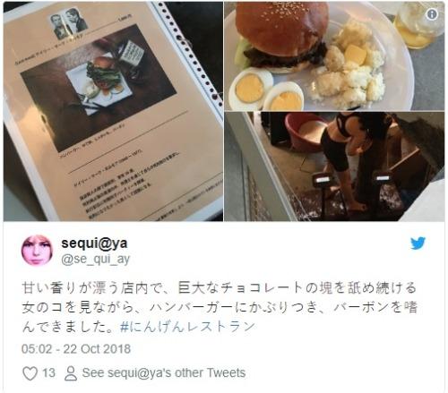 Một khách hàng khen ngợi món ăn của từ tù Joseph Paul Jerrnigan yêu cầuđược chế biến rất ngon. Ảnh: Twitter.