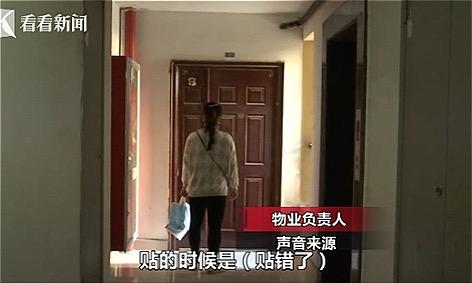 Người phụ nữ phát hoảng khi nhà mới mua không cánh mà bay - ảnh 2
