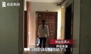 Người phụ nữ phát hoảng khi nhà mới mua 'không cánh mà bay'