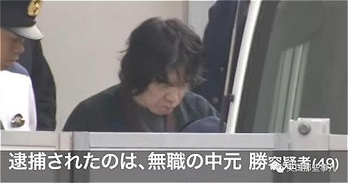 Masaku lộ diện sau vài chục năm sống trong nhà, không ai biết đến. Ảnh: Kyodo News.