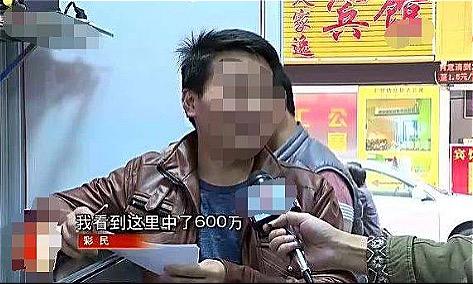 Nghiêm Mỗ Lâm hai lần bị xử tù sau khi trúng số. Ảnh: Sohu.