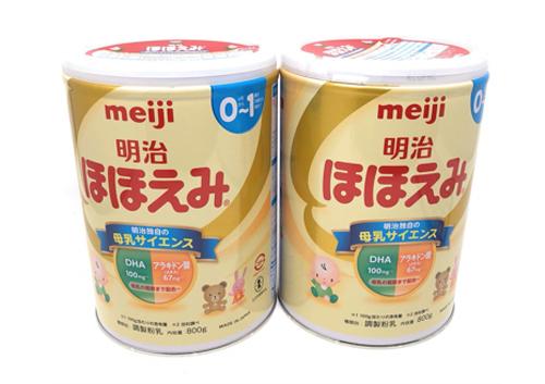 Sữa bột Meji nội địa Nhật được nhiều chị em chọn, nhưng cần cẩn trọng để tránh mua nhầm hàng giả.