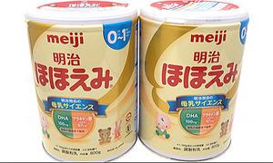 Mua hàng nội địa Nhật sao cho an tâm?
