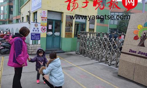 Các phụ huynh lạ mặt dụ trẻ ra đến cổng trường. Ảnh:Yangtze Evening News.