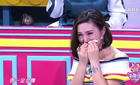 Diễn viên Giả Linh cho biết dù giờ đã có sự nghiệp nhưng mẹ không còn để nhìn thấy điều đó. Ảnh: Newqq.