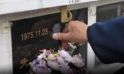 Nỗi bất an của những cặp vợ chồng Trung Quốc mất con duy nhất