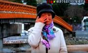 Bà cụ Nhật lên truyền hình thổ lộ ân hận vì không yêu chồng