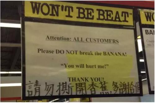 Cảnh báo bằng tiếng Trung ở một siêu thị Australia Xin đừng bẻ chuối. Ảnh: wenxucity.