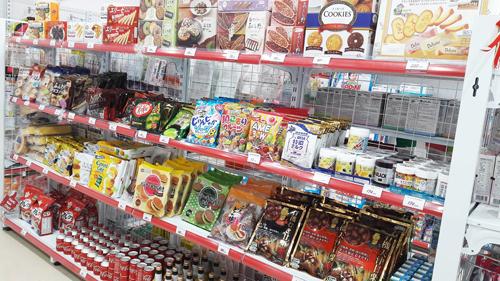 siêu thị hàng Nhật Hanaichi.