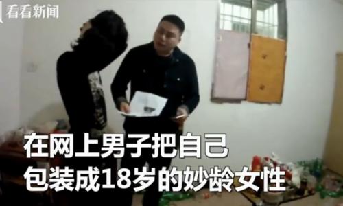 Tên Zhang (trái) ở trong căn phòng trọ ngập rác thải khi bị cảnh sát bắt. Ảnh: Sina.