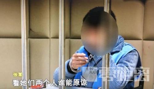 Tên Zhang trong trại giam. Ảnh: Sina.