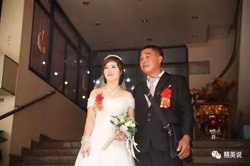 Cô dâu Việt lấy người chồng Đài Loan hơn mình 20 tuổi. Ảnh: Wenxuecity.