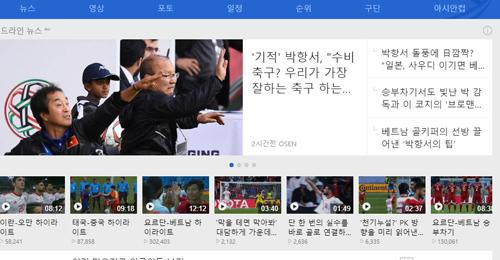 Video về đội tuyển Việt Nam đang nằm trên top của trang Naver Sports.