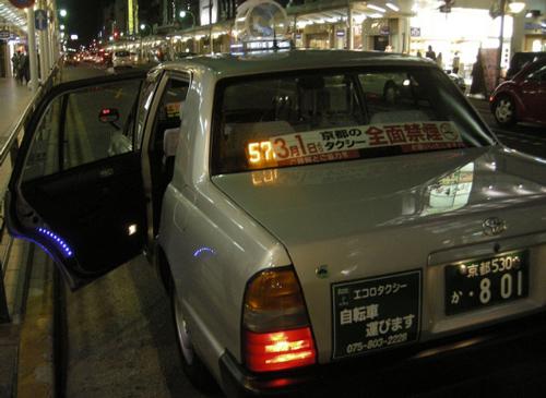 Cửa sau taxi tự động mở:Công nghệ này được thực hiện vào năm 1964, ngay trước Thế vận hội mùa hè ở Nhật Bản. Chính phủ quyết định làm điều này để thể hiện lòng hiếu khách của họ. Sẽ thật tiện lợi khi bạn cầm những chiếc túi nặng, cả bạn và tài xế đều không phải mở cửa.
