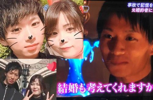Những bức ảnh Maruyama và bạn trai thời gian yêu nhau trong chưowng trình truyền hinh. Ảnh: Odditycentral.