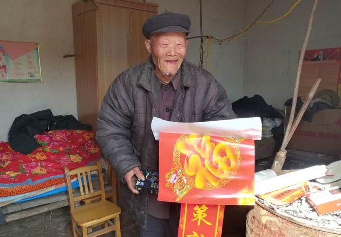 Tuổi 80 đón Tết cùng nhau của hai anh em trai ế vợ