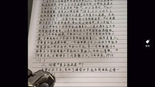 Robot có thể viết vài tiếng mỗi lần. Ảnh: Taobao.