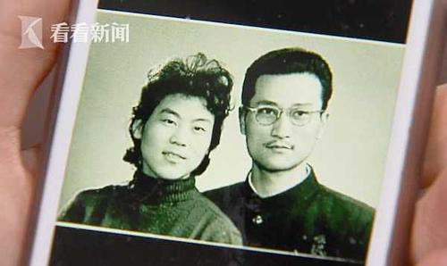 Cụ Lao và người vợ cũ khi còn trẻ.