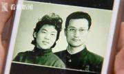 Tìm mối lấy vợ, cụ ông 90 tuổi tìm được con thất lạc 40 năm