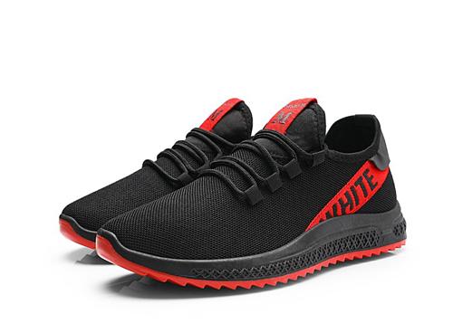 Không cần bỏ bạc triệu vẫn sắm được giày sneaker sành điệu. Giày thể  thao Passo G187 là một thiết kế dành cho phái mạnh, đường nét thiết kế  mạnh mẽ với màu đen điểm đỏ cam. Thân giày làm từ chất liệu mềm ôm chân,  tạo cảm giác thoải mái. Phần đế cao su tổng hợp với phần rãnh chống  trơn trượt. Giá 129.000 đồng.
