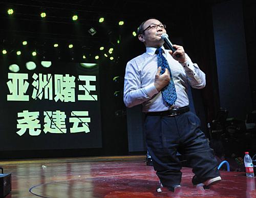 Vua cờ bạc Yao trở thành diễn giả phòng chống cờ bạc. Ảnh: Casinostar.