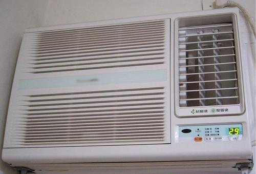 Người Nhật sử dụng nhiều biện pháp để tiết kiệm tiền điều hòa trong mùa hè. Ảnh: Japantoday.