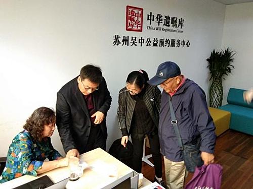 Một ông cụ 80 tuổi ở Tô Châu đã lập di chúc để tài sản lại cho người giúp việc. Ảnh: Sina.