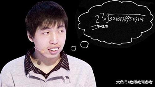 Đứa trẻ ngốc vụt sáng thành thiên tài toán học nhờ mẹ