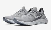 Giày Nike, Adidas giá độc quyền trên Shop VnExpress