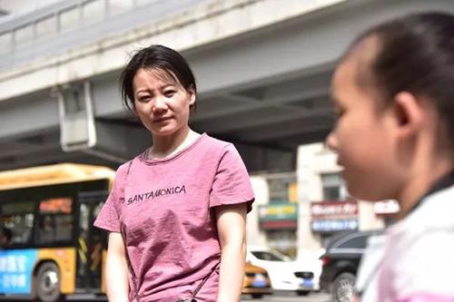 Chị Vũ Linh