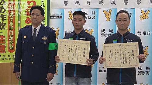 Du học sinh Lê Văn Phong được tặng bằng khen vì ngăn chặn gian lận thương mại. Ảnh: Fnn.