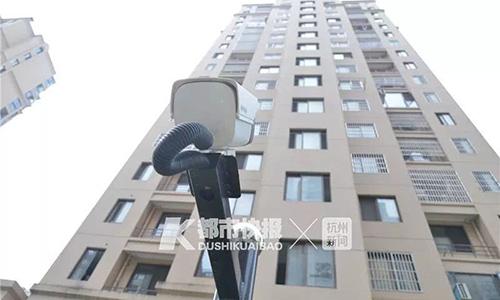Camera lắp hướng lên trời tại khu chung cư