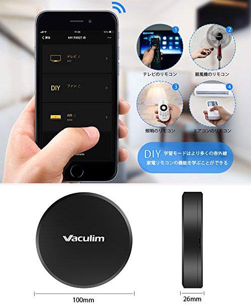 Bộ điều khiển thiết bị gia đình thông minh: Sảm phẩm được làm từ nhựa ABS, có độ bền cao, tạo cảm giác mượt mà. Với thiết kế đơn giản, sử dụng gam màu đen sang trọng, kích thước nhỏ gọn (10 x 10 x 2,6 cm, trọng lượng 116 gram), bạn có thể điều khiển hình tròn này tại bất kể vị trí nào trong nhà mà không ảnh hưởng tới nội thất. Bạn có thể điều khiển cùng lúc nhiều loại thiết bị gia dụng sử dụng tia hồng ngoại (điều hòa, TV, quạt...) bằng cách kết nối điều khiển với smartphone. Sản phẩm giá 1,12 triệu đồng.
