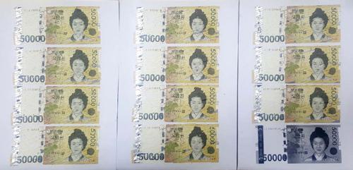 Những tờ tiền được ghép lại giống gần như hoàn toàn tiền thật. Ảnh: Weibo.