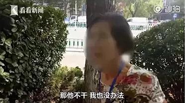 Thông tin về người mẹ 70 tuổi cuốc bộ khắp nơi tại tỉnh Sơn Đông để xin việc cho con trai. Ảnh: Knews.