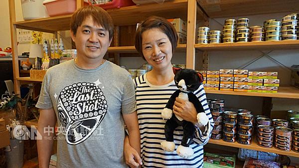 Jiangling và chồng.