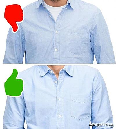 10 lỗi trang phục khiến đàn ông xấu đi - 7